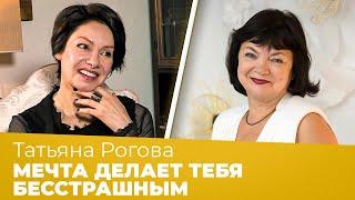 Татьяна Рогова Жить надо весело Тоска это самый большой грех