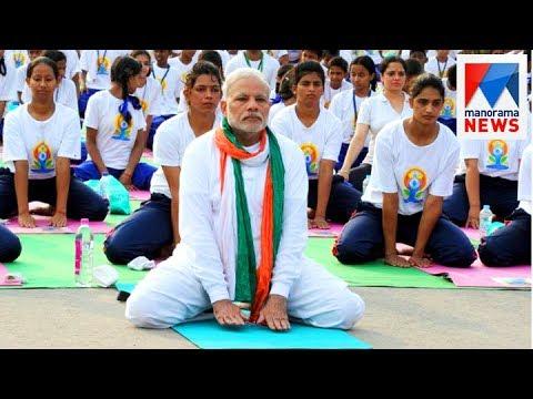 Yoga Is Integrating The World: PM Narendra Modi  Manorama News