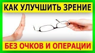 видео ХОДЯТ ЛИ В ОЧКАХ ДЛЯ ЗРЕНИЯ В СНЕГ - очки vs линзы