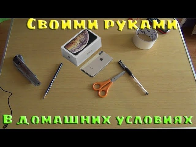 Какой iPhone Всё о технике Apple. Советы по iPhone, iPad ...