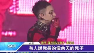 歌手潘瑋柏去年10月演唱會前彩排高空特技受重傷,歷經101天浴火重生重返...