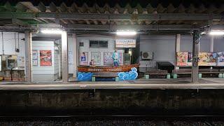 【JR飯田線】【JR Iida line】20191019 飯田線特急ワイドビュー伊那路に乗ってきた