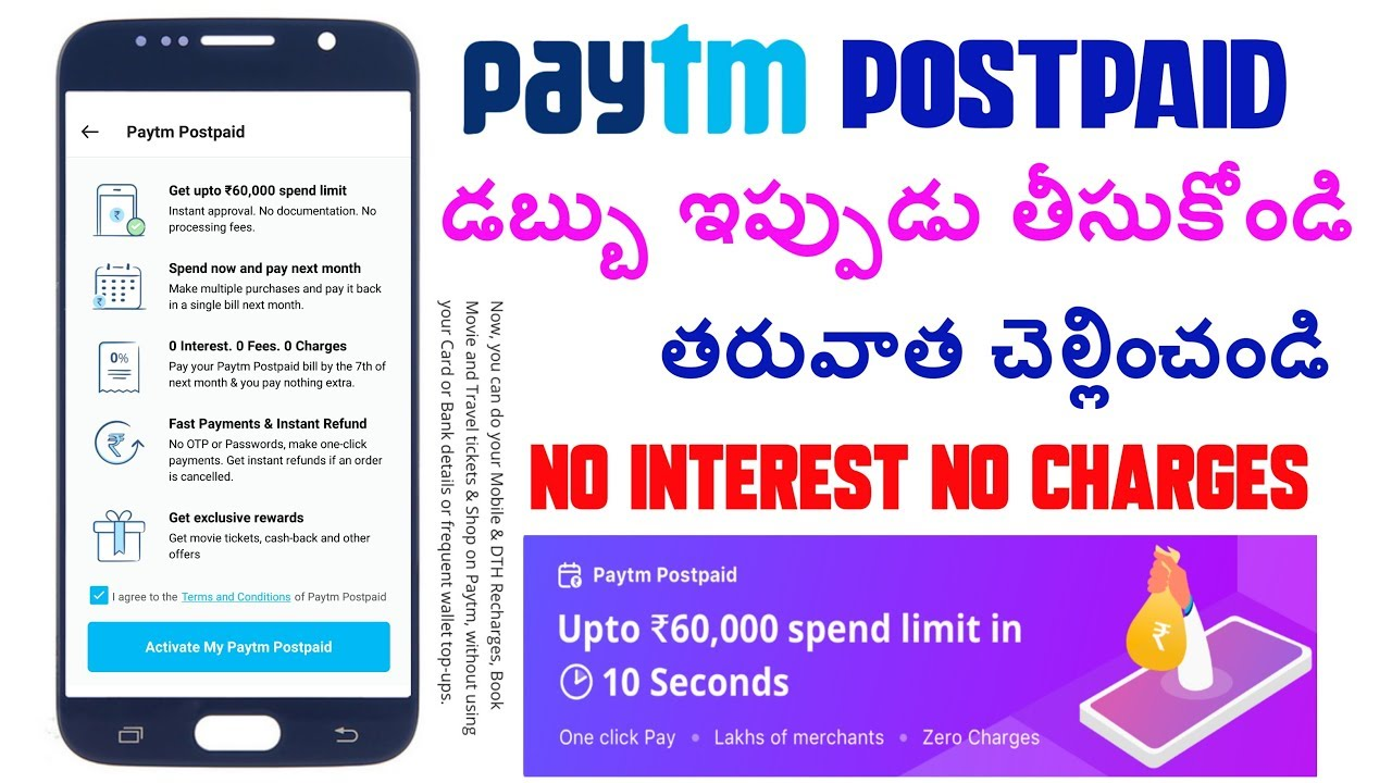 PAYTM POSTPAID 2019 IN TELUGU   HOW TO ACTIVATE PAYTM POSTPAID IN