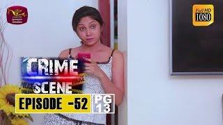 Crime Scene - ක්රයිම් සීන් | Episode -52 | 2019-01-23 | Rupavahini TeleDrama Thumbnail