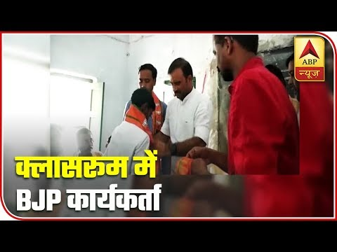 Viral News: UP BJP MLA Enrols Schools Students As Party Members | ABP News