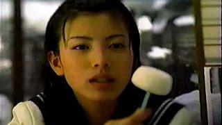 2000年ごろのロッテの雪見だいふくのCMです。加藤あいさんがセーラー服...
