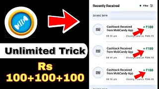 Mob Candy App Hack Trick | Mob Candy App Unlimited Trick | Mob Candy App Se Paise kaise kamaye