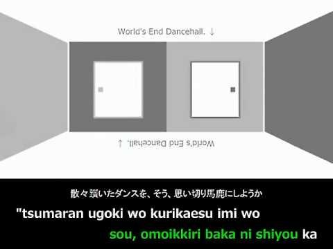 【Karaoke】World's End Dancehall 【off vocal】 wowaka ※ローマ字歌詞です