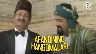 Afandining hangomalari (kuling do'stlarim) | Афандининг хангомалари (кулинг дустларим)