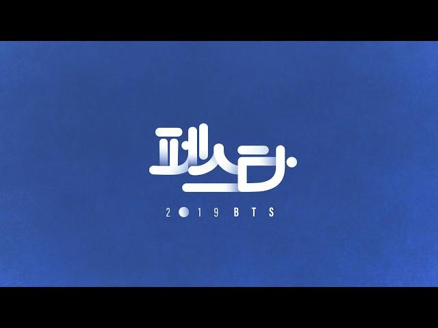 BTS (방탄소년단) 2019 FESTA Trailer