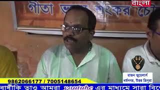 News Bangla, Dharmanagar 22-08-2019 (Prime Time-I)