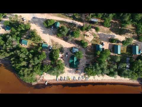 Pourvoirie du lac matchi manitou