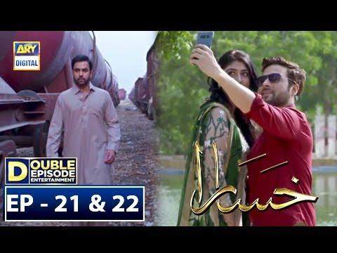 Khasara Episode 21 & 22 – 31st July 2018 – ARY Digital Drama