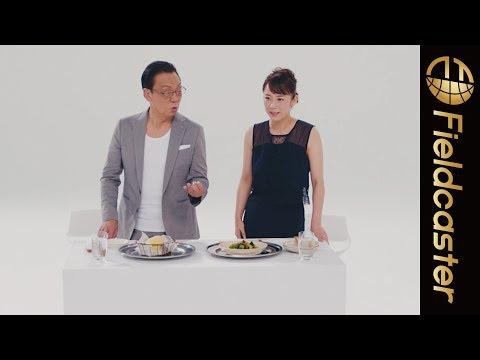 RIZAPで生まれ変わった梅沢富美男と佐藤仁美が体験談を語る