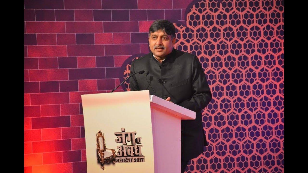 वाशिंद्र मिश्र को सियासत की इतनी गहरी समझ कैसे आई ? प्रादेशिक चैनल के लिए क्या बोले वाशिंद्र ! सुने