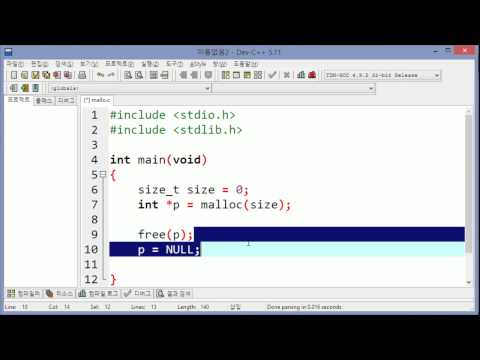 C: delete array - Stack Overflow