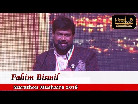 Faheem Bismil, Marathon Mushaira With NADEEM FARRUKH, Session 24