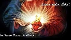14/06/2020 Messe dominicale en direct de l'Eglise Saint Thomas Apôtre