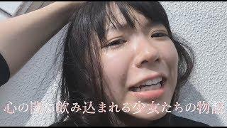 ムビコレのチャンネル登録はこちら▷▷http://goo.gl/ruQ5N7 会員制サービ...