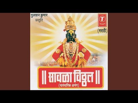 Vithal Vithal Jai Hari