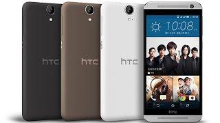HTC One E9w Sealed Box- Dual Simcard 4G LTE Phone Reviews