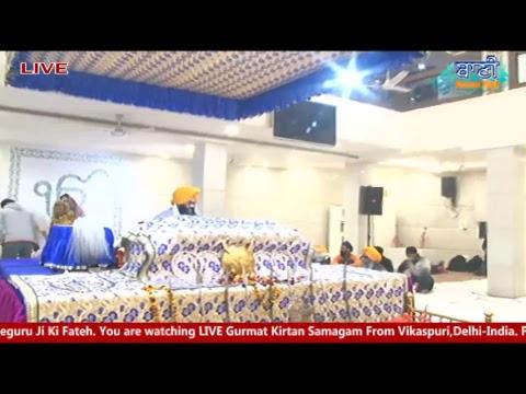 30-Dec-2018-Live-Gurmat-Kirtan-Samagam-From-Vikas-Puri-Delhi