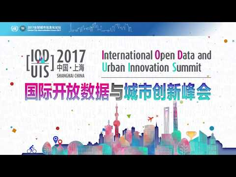 Open Data song - promo for Shanghai Open Data Conference