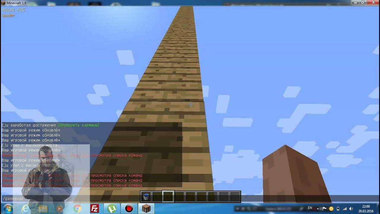 Читы для Minecraft - Nodus и другие читы для Minecraft