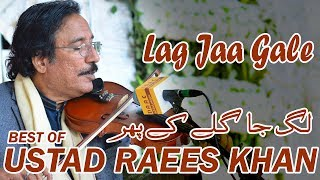 lag ja galay ||The Best Violinest Ustad Raees Khan || In Live Concert In Chakwal
