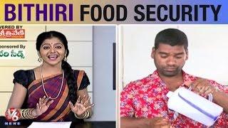 Bithiri Sathi Demands Central Govt For Food Security Card   Teenmaar News   V6 News