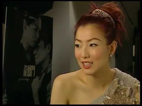 Yesterday Once More (2004) Interviews with Andy Lau, Johnnie To and Sammi Cheng 龍鳳鬥: 劉德華, 杜琪峯, 鄭秀文訪問