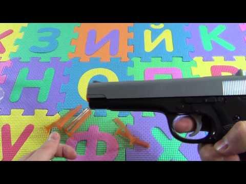 Игрушечный пистолет. Пистолет