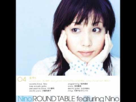 Natsumachi - Round Table feat. Nino