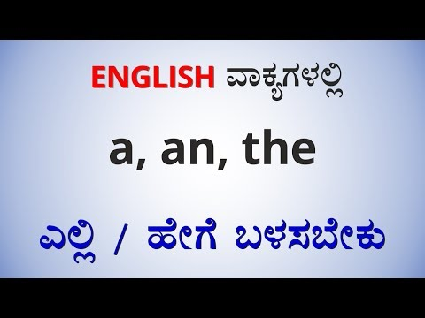 yuvaraj madha english grammar