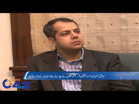 New Deputy commissioner Lahore take his charge