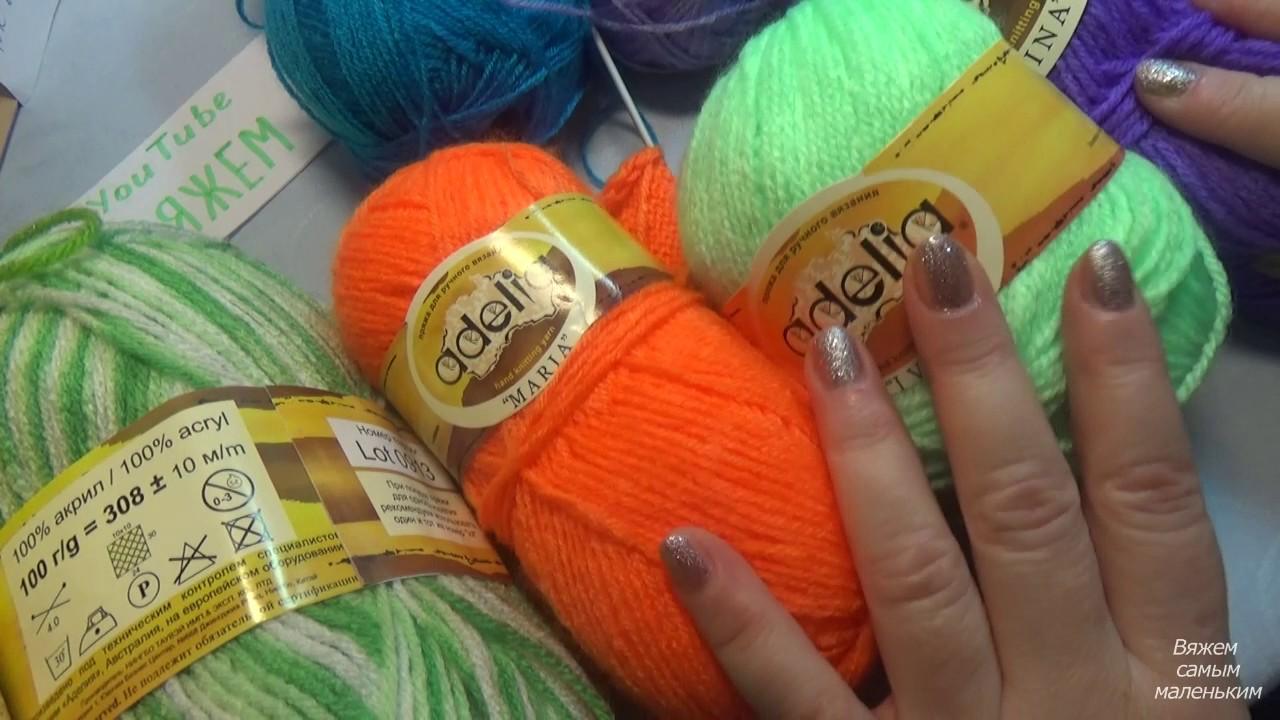 Пряжа, вязальные машины, наборы для вышивания и товары для рукоделия, представленные в интернет магазине, есть в наличии. Пряжу можно заказывать мотками, в том числе, и в оптовых заказах.