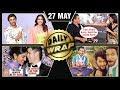 Ranbir Alia 1st Ad, Priyanka Nick Anniversary, Salman Wants Katrina To Have Kids | Top 10 News