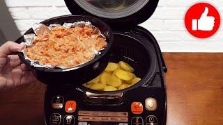 Как теперь остановиться Картофель с курицей одновременно в мультиварке смешал и Вкуснотища готова