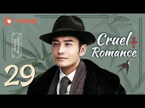 Cruel Romance - Episode 29(English sub) [Joe Chen, Huang Xiaoming]