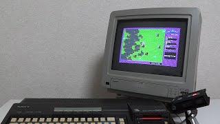 PC-6001mkII版ハイドライドをSMC-777に移植してみた