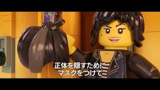 映画『レゴ®ニンジャゴー ザ・ムービー』2017年9月30日公開 「ニャーの新学期」