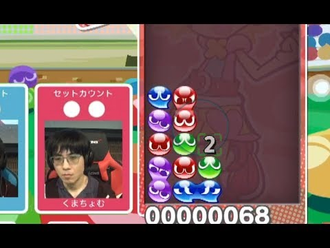 「LIVE」Rewatching the Feb 2019 Puyo Cup with SpectatorAssist