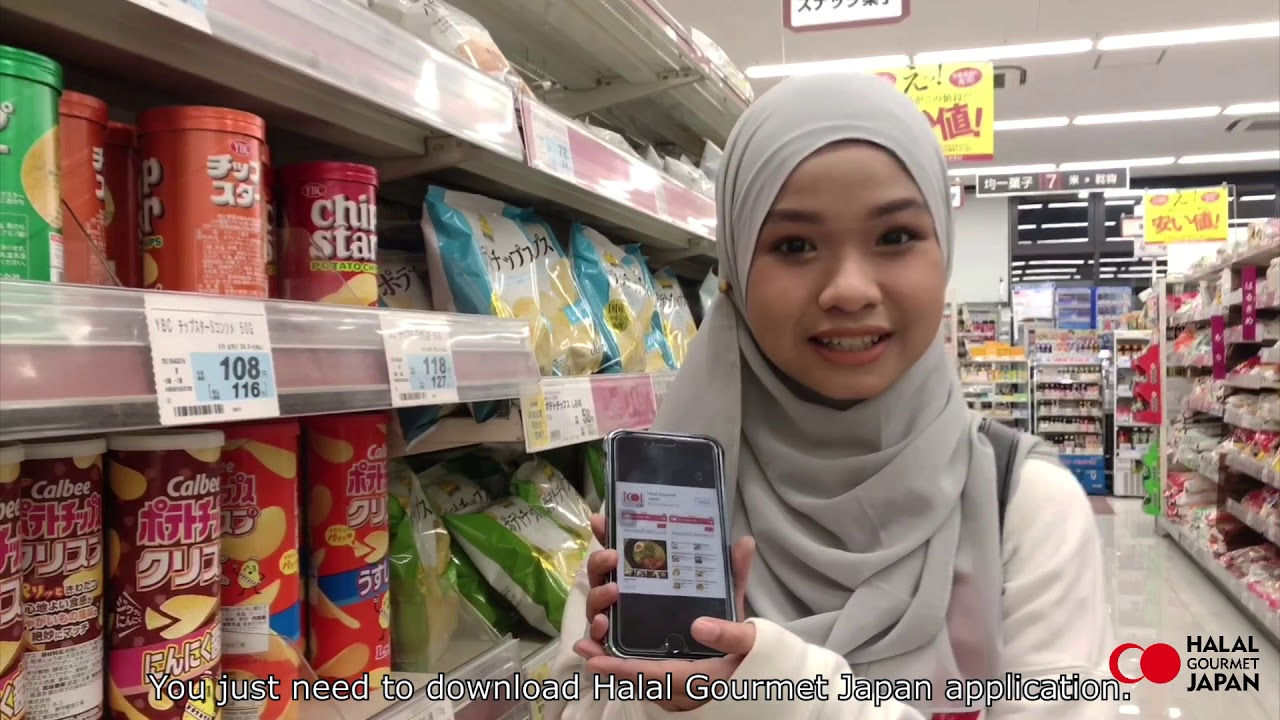 Just Take A Picture And You Will Know Which Products Are Muslim Friendly Youtube