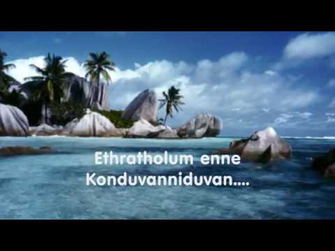 Etratholum enne konduvanniduvan...Malayalam Christian Song(Binoy Chacko)
