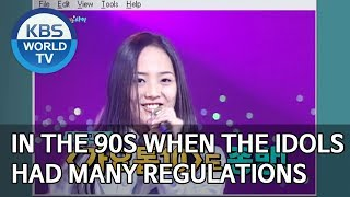 In the 90s when the idols had many regulations [Happy Together/2020.02.13]