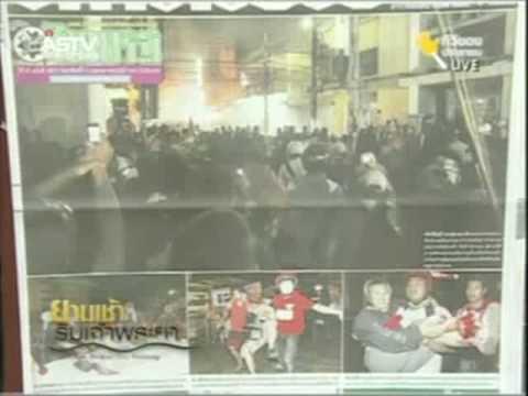 041153_0707ข่าวเช้า พาดหัวไทยรัฐ เดลิ คชล.flv