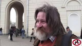 Москвичи о собянине