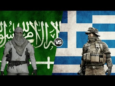SAUDI ARABIA VS GREECE - Military Power Comparison 2017