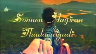 💔💕💔Adi Unnai Thavira Oru Vazhkai Song What's App status||#Love_Failure#Gana_Song#Adi_Penne_Penne💔💕💔
