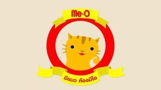 Final Cat Animation- Me-o